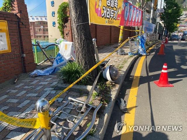 부산 스쿨존 교통사고 5세 유치원생 숨져... 민식이법 적용 가능성