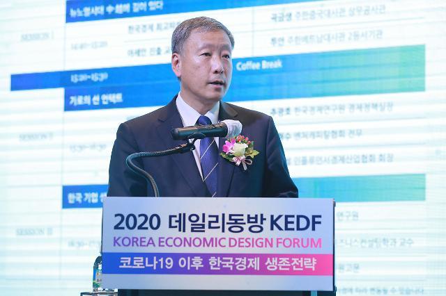 谷金生:中韩联防联控树立全球抗疫合作典范