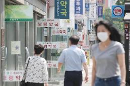 .18日起韩国口罩限购数量增至每周10只.