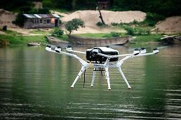 .Doosan Mobility Innovation selected as supplier of military hydrogen-powered drones .