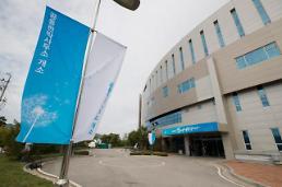 [速報] 北朝鮮、南北の共同連絡事務所を爆破