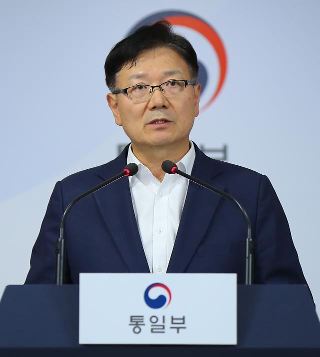 """통일부, 北 남북연락사무소 폭파에 """"비상식적…응분의 책임져야"""""""