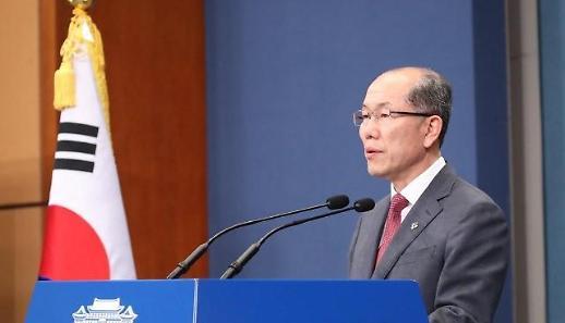 青瓦台对朝爆破韩朝联办深表遗憾 韩方决意强力应对