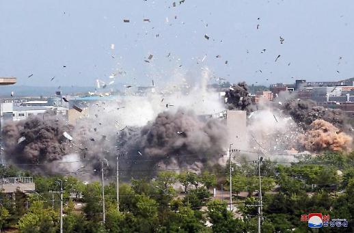 朝鲜媒体公布炸毁联办照片