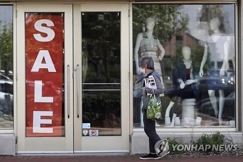 """""""지갑 다시 여는 미국""""...5월 소매판매 전월比 18%↑"""