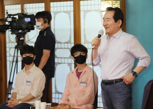 韩总理就大学生要求校方减免学费指示有关部门了解情况