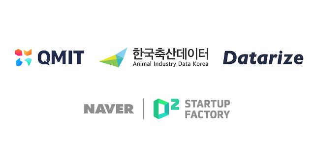 네이버 D2SF, 데이터 분석 기술 스타트업 3곳 투자