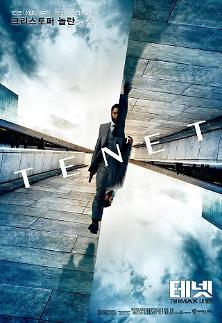 诺兰新作《信条》7月末上映 《蝙蝠侠》三部曲迎重映