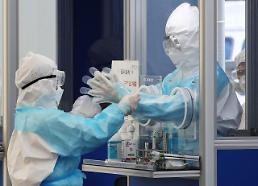 .防疫措施收效不错 2020IMD韩国家竞争力上升5位.