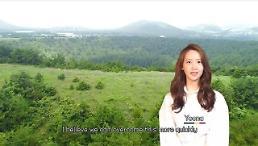 .韩流明星接力声援抗疫视频上线.
