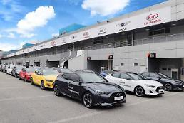 .Hyundai and Hankook Tire join hands to build S. Koreas largest driving center.