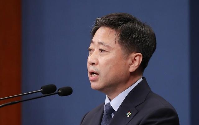 韩青瓦台严批金与正谈话 称不会坐视不理