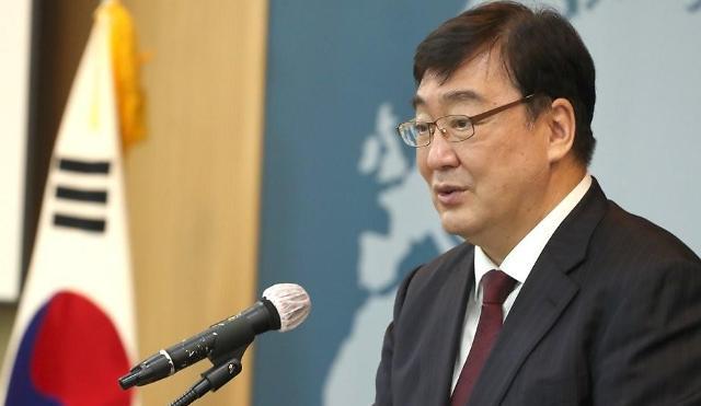 中国驻韩大使邢海明:韩朝血浓于水应努力保持对话