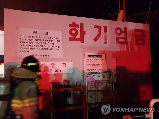 사망자 한명 더 늘어... 부산 도심 가스충전소 화재 2명 숨져