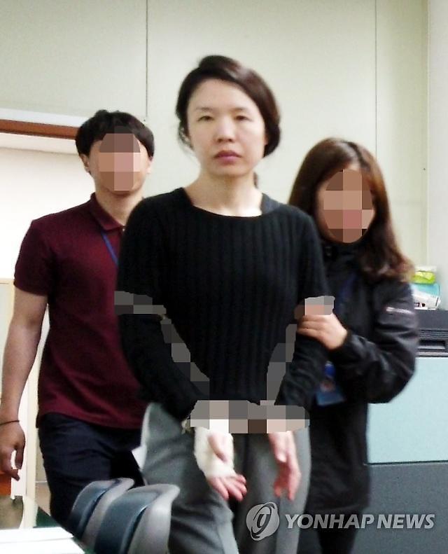 """사형 구형받은 고유정, 전남편 유족에 """"사죄한다"""""""