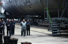 .消息:金正恩或前往新浦视察新型潜艇.