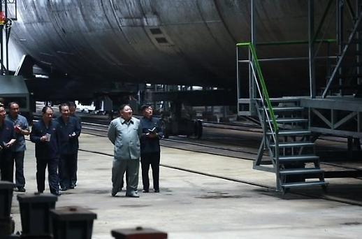 消息:金正恩或前往新浦视察新型潜艇