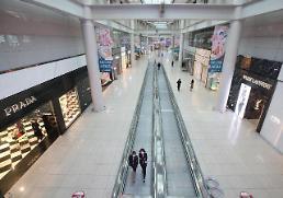 .仁川机场估算今年将终结16年顺差 逆差规模预计为3200亿韩元.