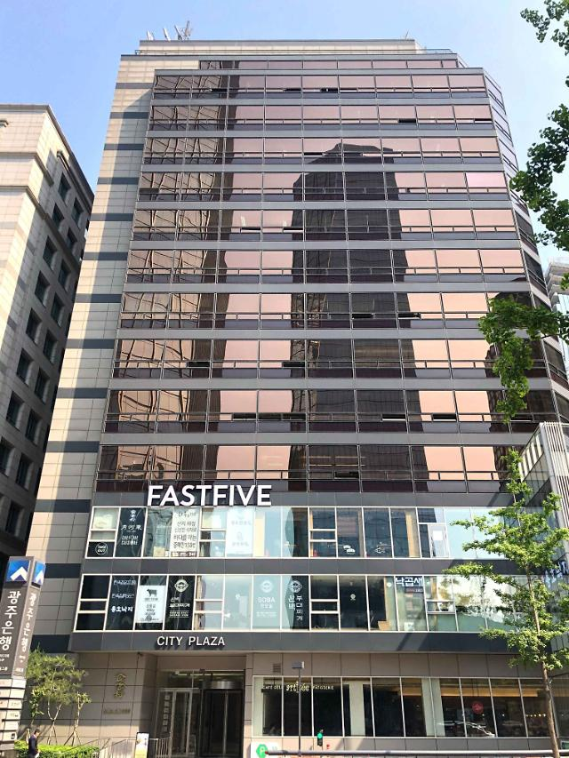 패스트파이브, 25번째 지점 여의도점 오픈
