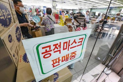 韩国今起放宽口罩限购 每人每周可购10只