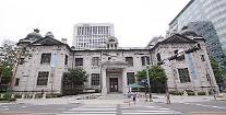 韓国銀行「新型コロナで30~50代の雇用回復は難しい見通し」