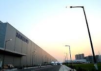 サムスンディスプレイ、インドに7億ドル投入した工場着工準備…2021年稼働目標