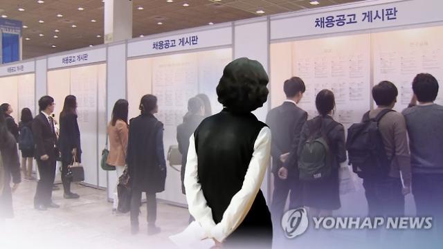 [Post Corona, First Korea!] <8> ②경단녀 취업지원·아이돌봄 늘리기만…새로운 것은 없었다