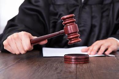 택시기사가 목적지 묻자 마구 때린 50대 징역 8월 실형