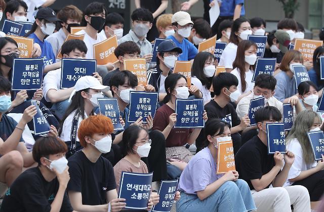 延世大学学生要求与校方对话 呼吁退还学费改善成绩评价制度