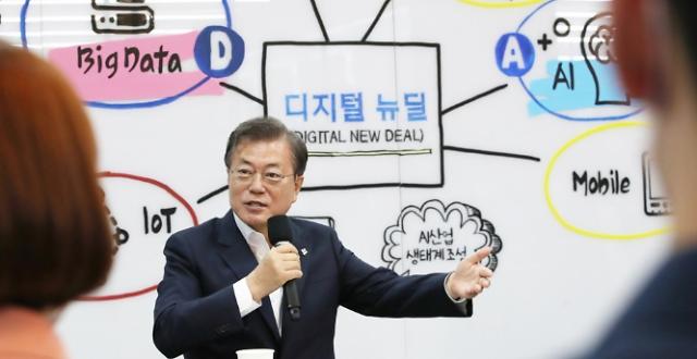 [한눈에 뉴스] 선도형 경제 한국판 디지털 뉴딜… 파손·분실 택배 한달 안에 배상