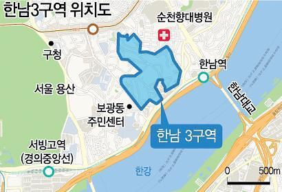 """시공사 선정 코앞인데 """"총회 하지마""""…한남3구역 조합 패닉"""