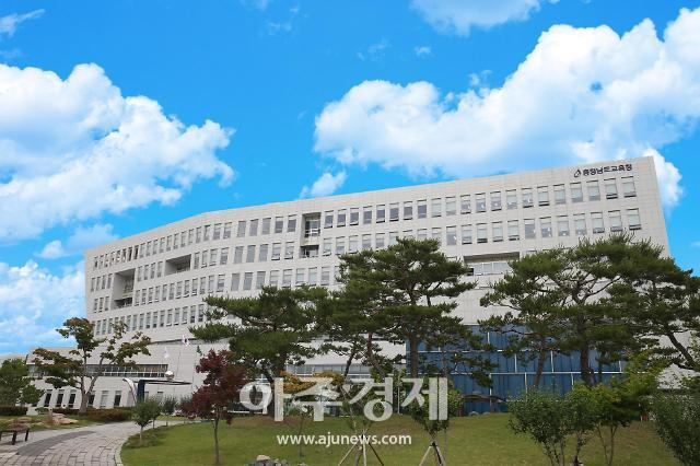 충남교육청, 일반직공무원 7월 정기인사 단행