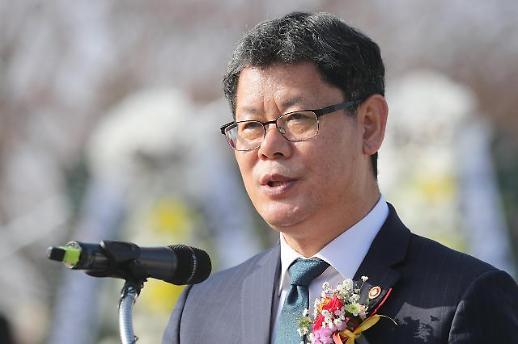 韩青瓦台称文在寅暂保留统一部长官辞呈