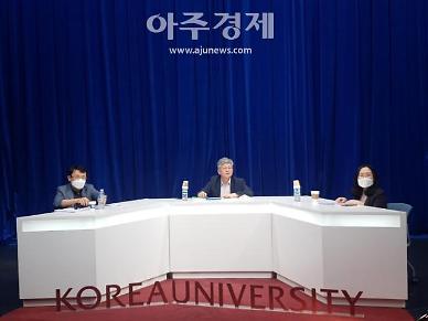 [코로나19] 중국식 봉쇄 vs 한국식 방역...우수성 좀 더 지켜봐야