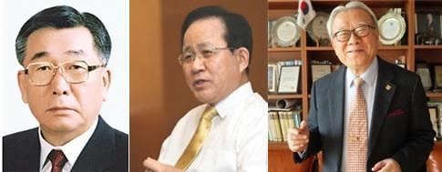 박희백·허진규·박명윤, 관악대상 수상자 선정