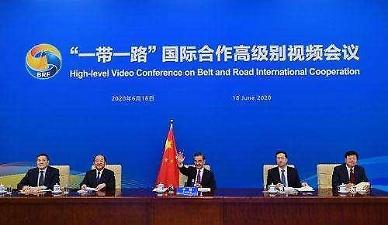 시진핑, 일대일로 국제협력 고위급 화상회의 서면 축사