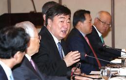.韩经济团体邀请中国驻韩大使座谈.