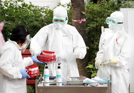 韩国新增49例新冠确诊病例 累计12306例