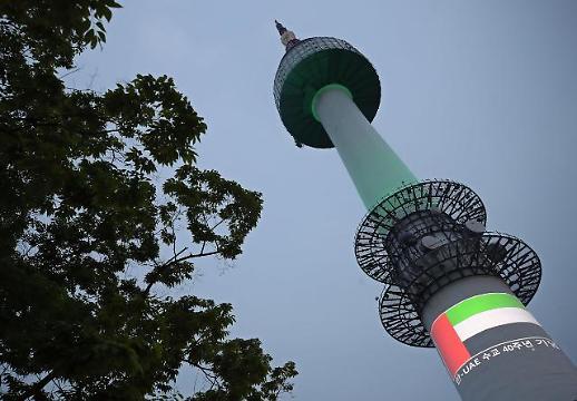 南山塔亮灯纪念韩国阿联酋建交40周年