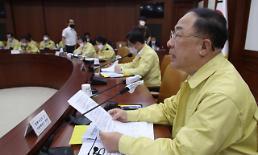 洪楠基副首相「7月から基幹産業の協力会社に5兆ウォン融資供給」