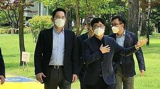 """""""가혹한 위기 상황"""" 반도체 사장단 만난 이재용 부회장…현장경영 행보"""