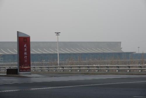 韩企人士疫情下首经快捷通道入境东北三省