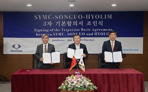 双龙汽车与中国松果汽车签合作协议