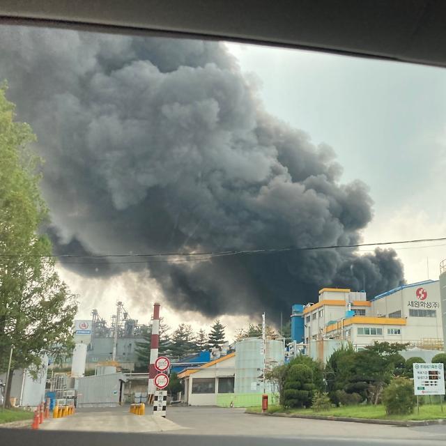 대전 대화동 제1일반산업단지서 큰 불…연기 치솟아 시민들 깜짝
