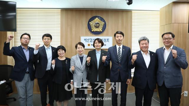 세종시의회 예결특위, 2019회계연도 결산 검사 원안가결