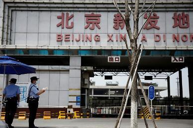 中 베이징 확진자 230명 육박… 유럽發 주장은 논란