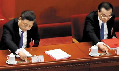 중국 홍콩보안법 처리 속도…이달말 또 전인대 상무위 개최(종합)