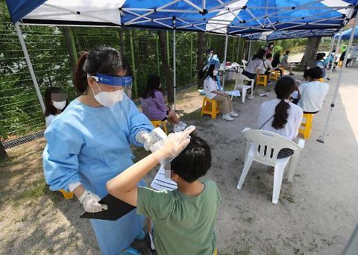 韩国新增17例新冠确诊病例 累计12438例