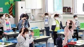 Số người Hàn Quốc dưới 20 tuổi giảm 2,5 triệu kể từ năm 2011