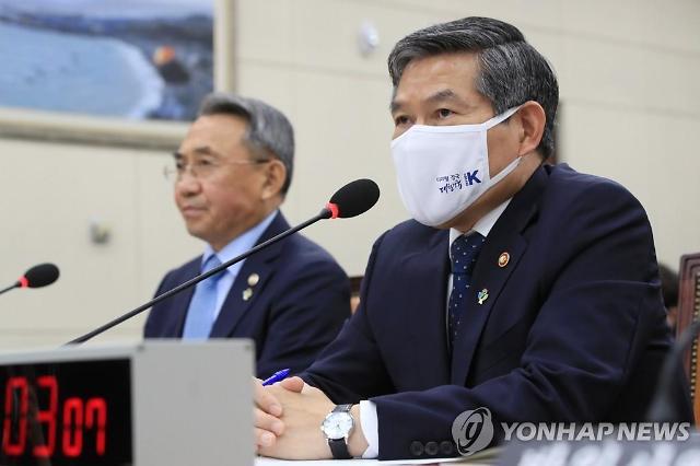 """정경두 """"북한, 마음만 먹으면 동창리 미사일 시험 재개"""""""